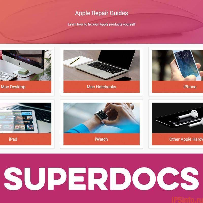 Pages SuperDocs