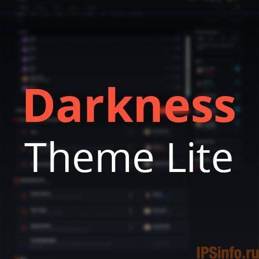 Darkness Theme Lite