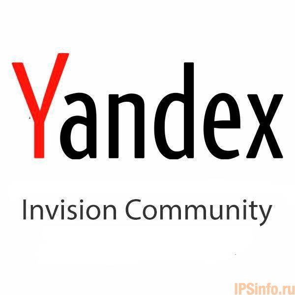 Yandex Login Handler