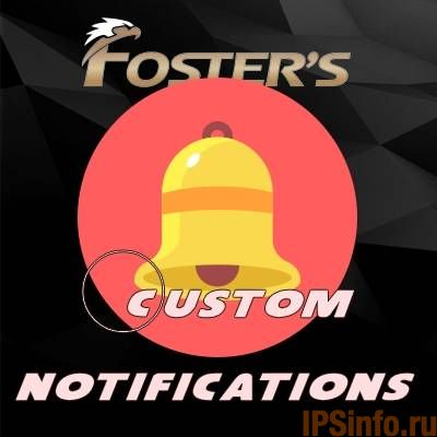 Custom Notifications