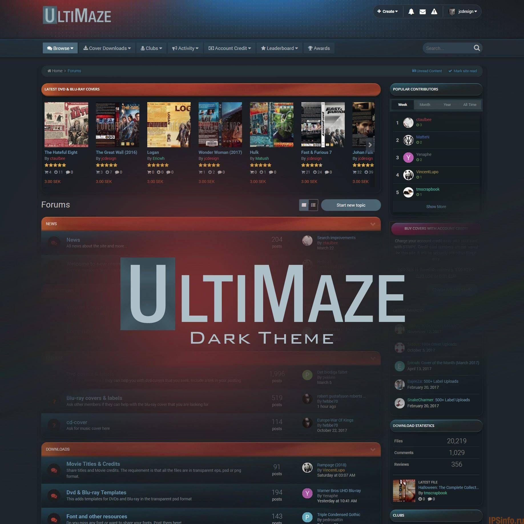 UltiMaze Dark theme