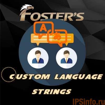 Custom Language Strings