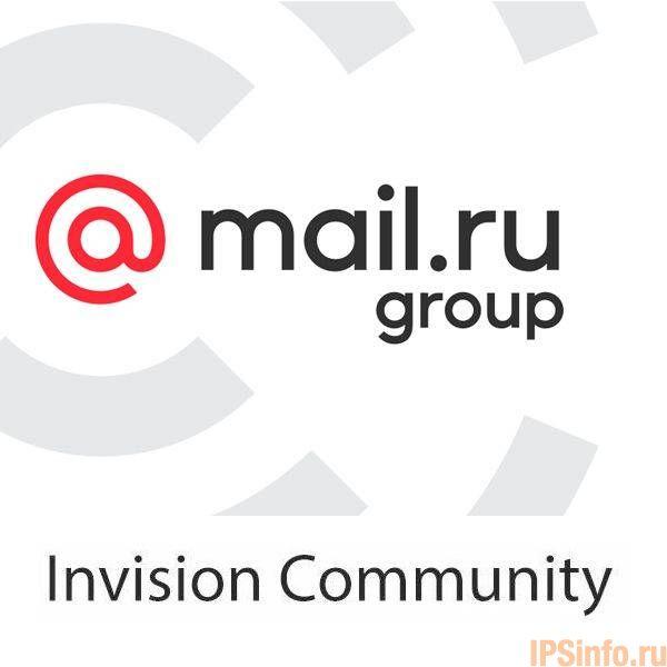 Mail.ru Integration