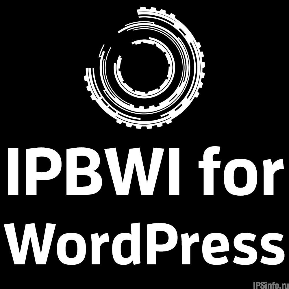 IPBWI for WordPress v4 - IPB/WP Single Sign On Bridge