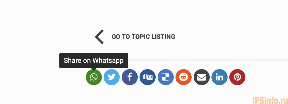 WhatsApp Share Service