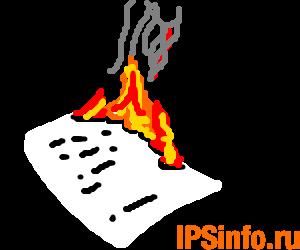 Self Destructing Notes