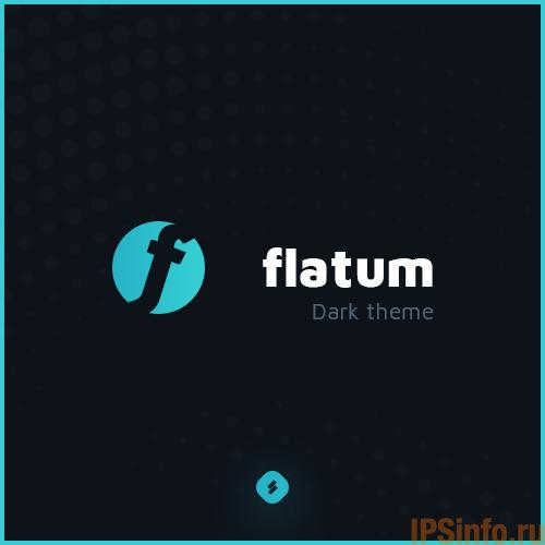 Flatum