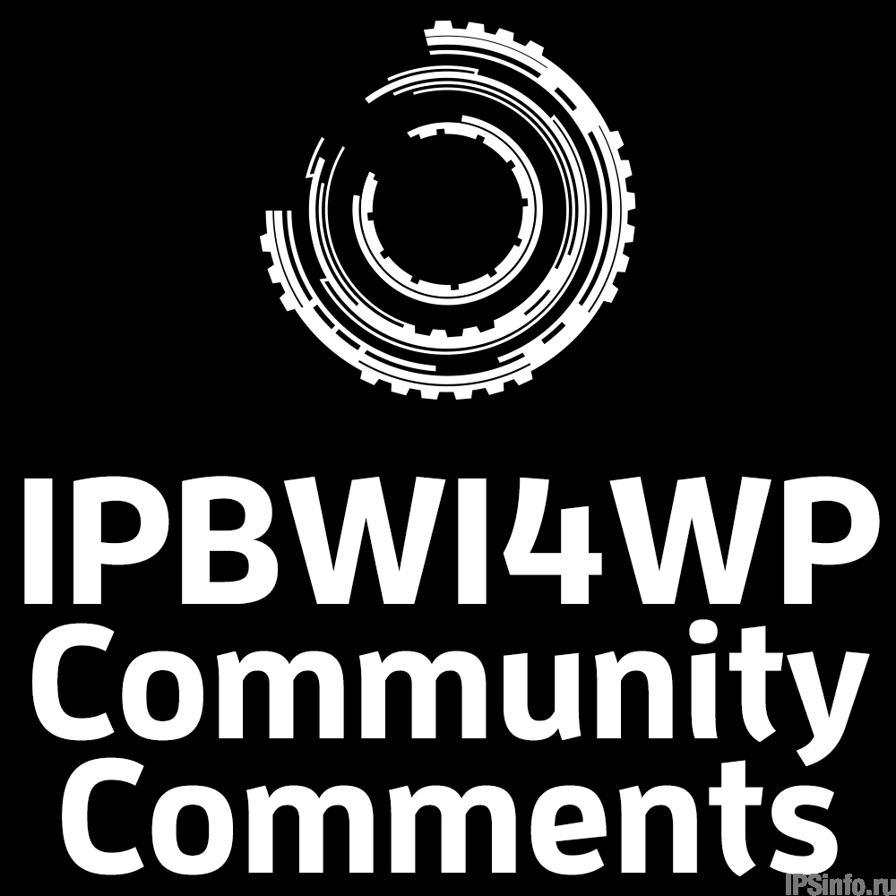 IPBWI for WordPress v4 - Community Comments