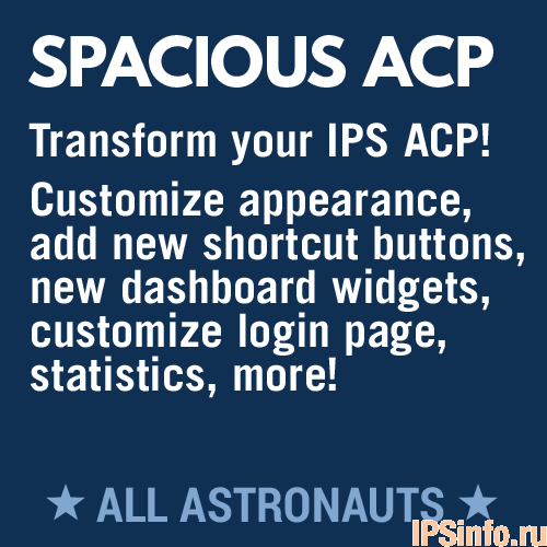Spacious ACP