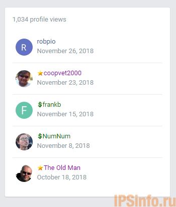 Disable Recent Profile Visitors Block