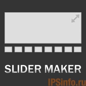 Slider Maker