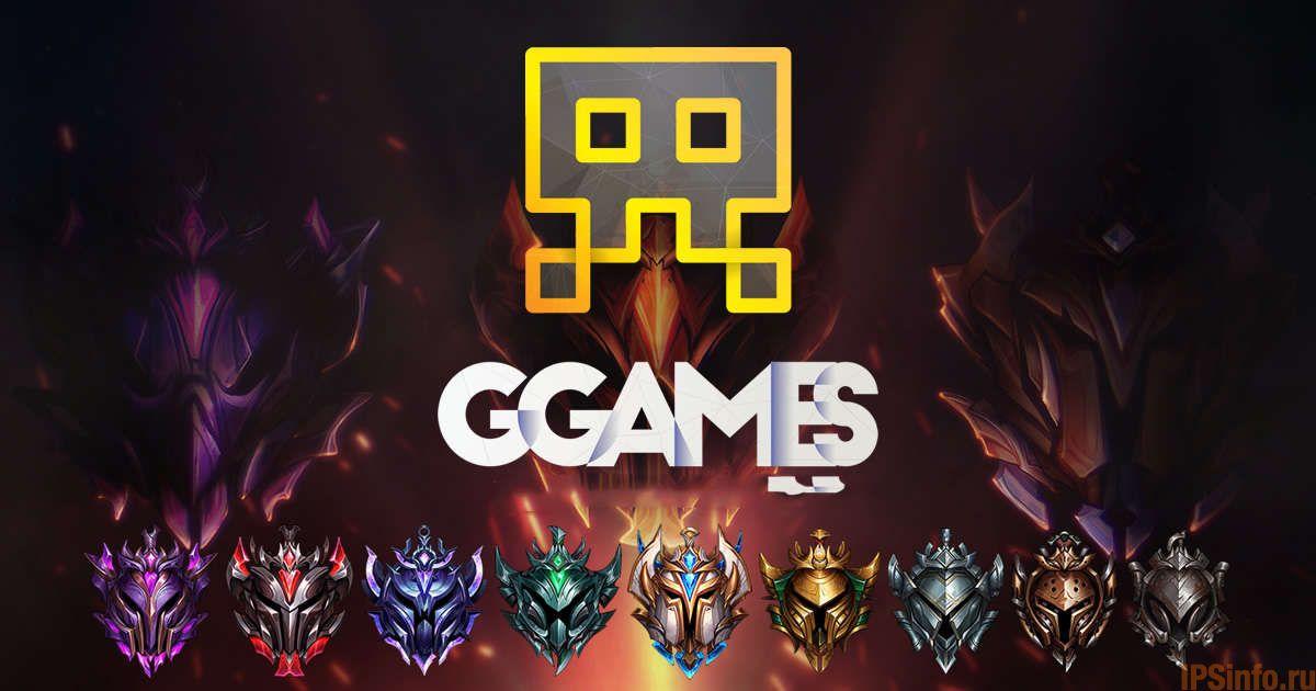 Reputation Rank - League of Legends Ranks 2019