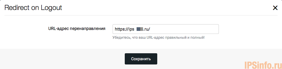 Redirect on Logout