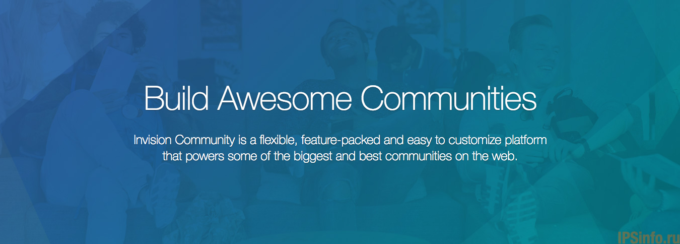 Invision Community 4.2.4 NULLED