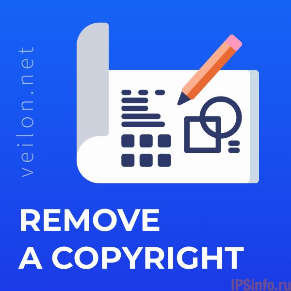 ©️ Veilon copyright & branding removal