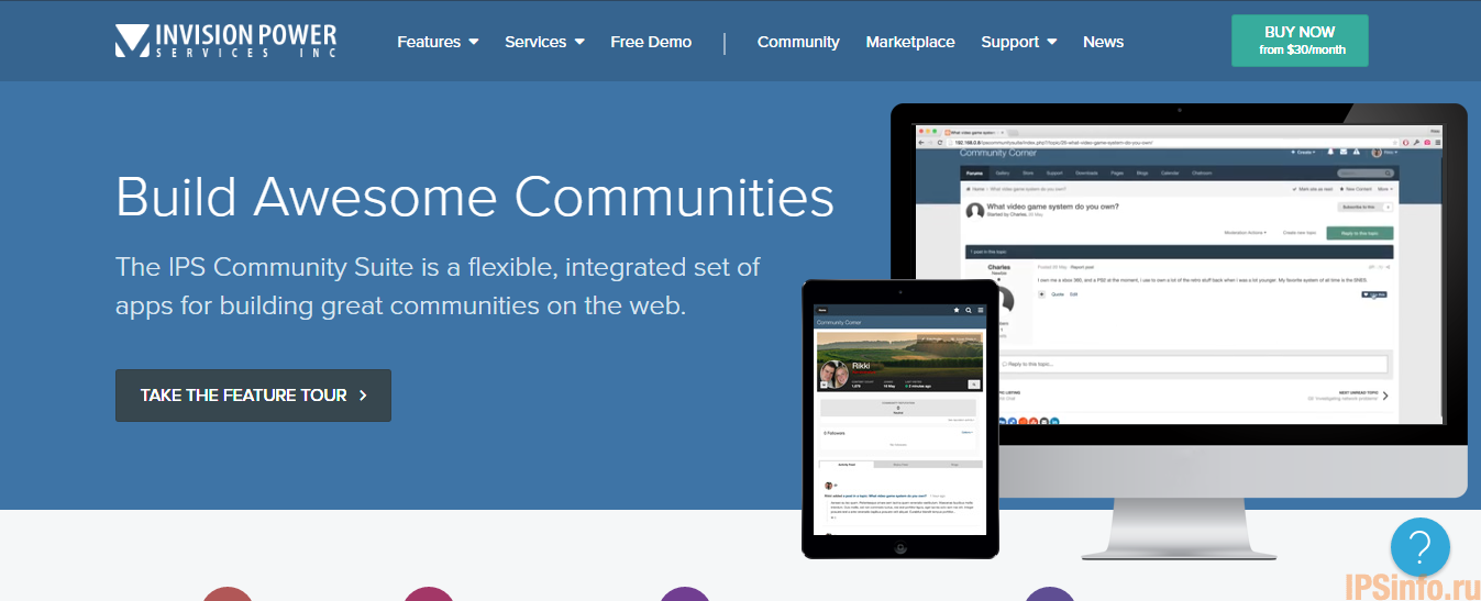 IPS Community Suite 4.1.19 Nulled