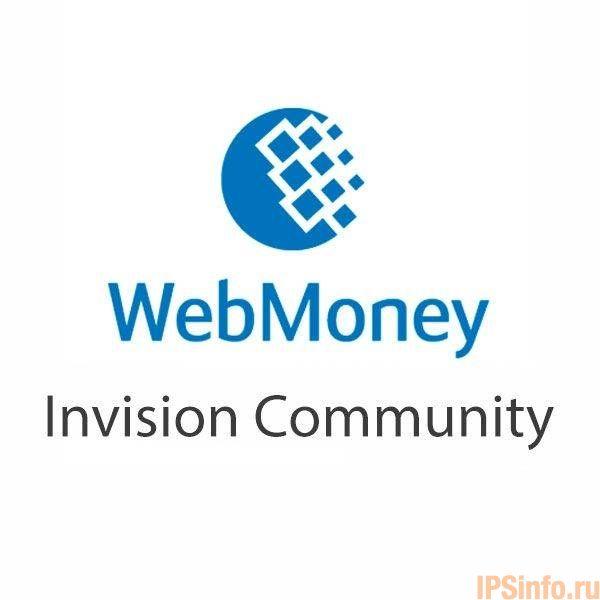 Webmoney Payment Gateway