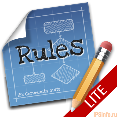 Automation Rules - LITE