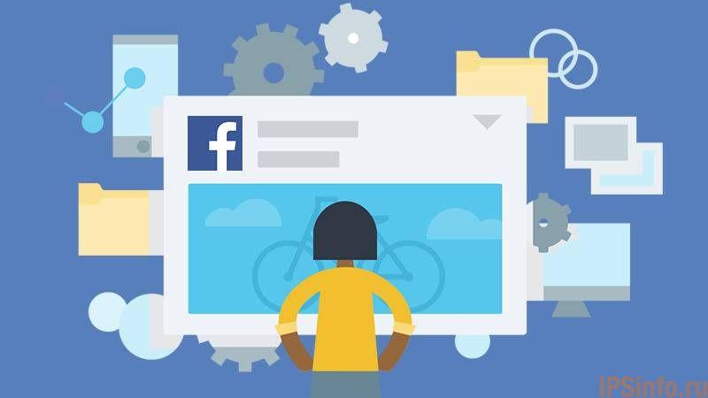 Facebook no-sync photo/cover