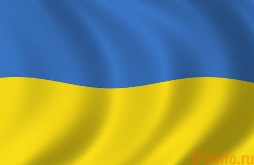 Украинская локализация