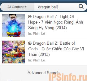 (BIM42) Quick Search