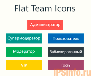 Flat Team Icons