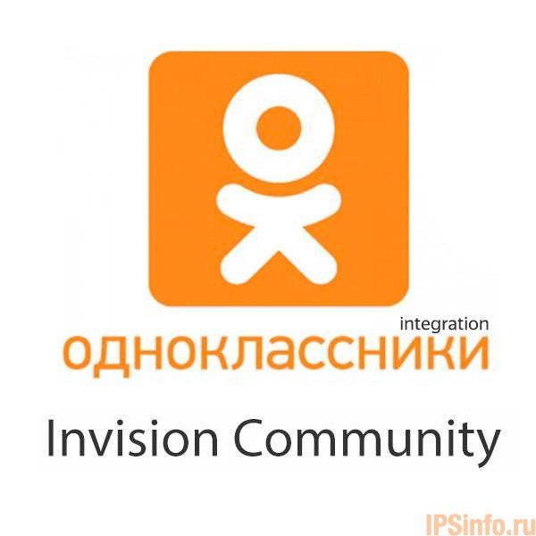 OK.ru Integration