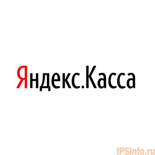 Yandex.Kassa Payment Gateway
