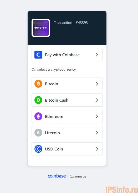 Coinbase Commerce Gateway