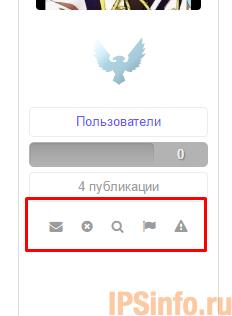 User Options in PostBit