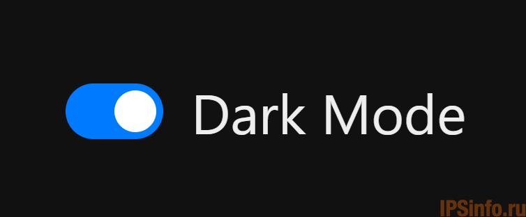 Dark mode button for default theme