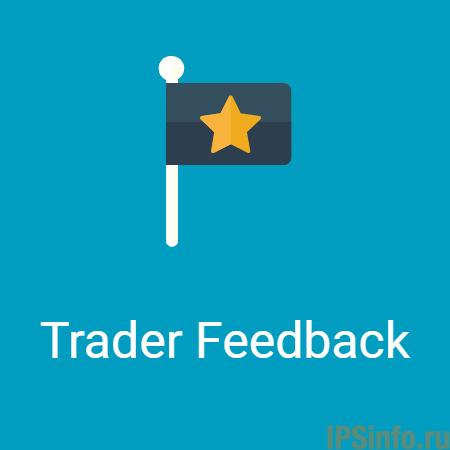 Trader Feedback System RUS