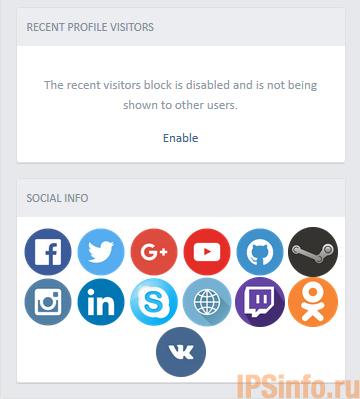 Members Social Info